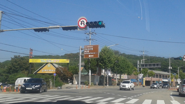 韓国の道路