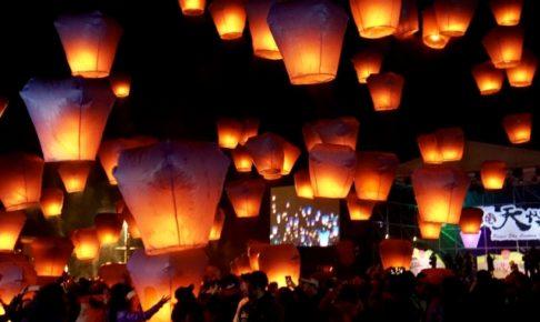 台湾のお祭り