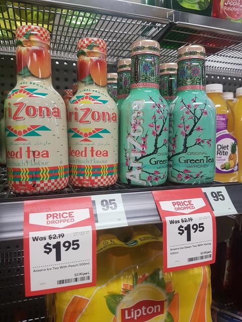 AriZona のティー・ボトル