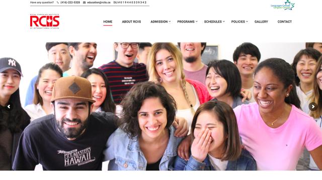 RCIISのホームページ