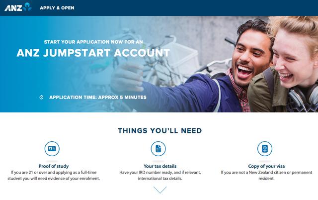 銀行のウェブサイト
