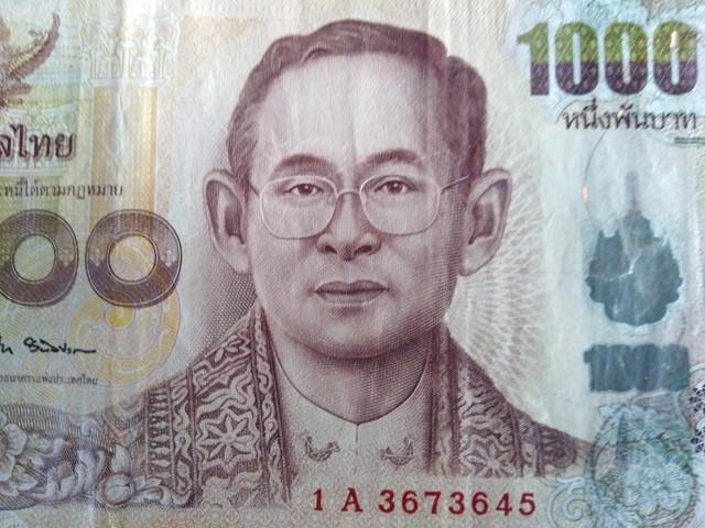 タイのお金