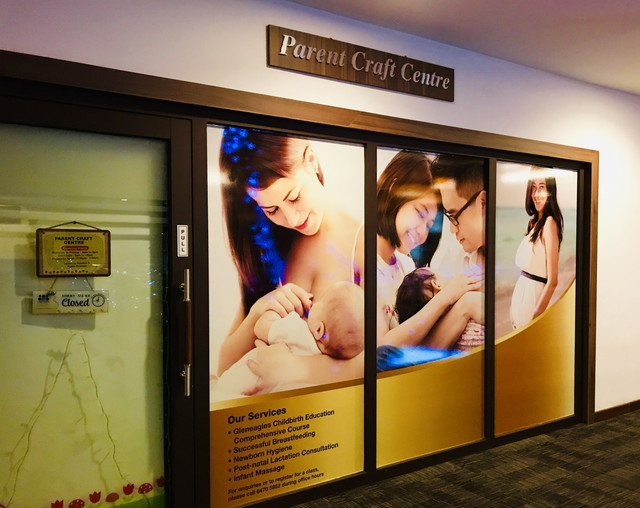 妊娠センター