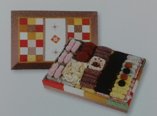 韓国伝統菓子