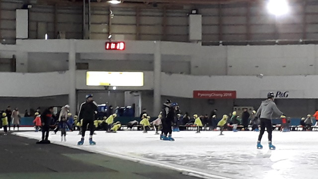 テルン国際スケート場